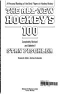 The all new hockey s 100