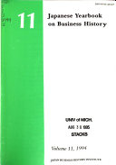 Japanese Yearbook on Business History