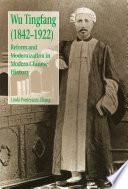 Wu Tingfang 1842 1922