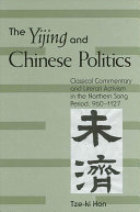 Yijing and Chinese Politics, The
