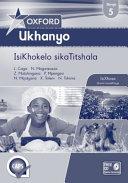 Books - Oxford Ukhanyo Grade 5 Teachers Guide (IsiXhosa) Oxford Ukhanyo Ibanga 5 Isikhokelo Sikatitshala | ISBN 9780199055265