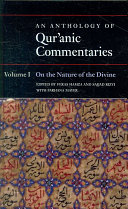 An Anthology of Qur anic Commentaries