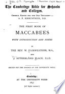 The First Book of Maccabees