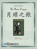 The Moon Voyage
