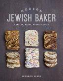 Modern Jewish Baker  Challah  Babka  Bagels   More