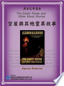 The Empty House and Other Ghost Stories (空屋與其他靈異故事) Book Online