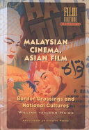 Malaysian Cinema  Asian Film