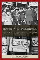 The First to Cry Down Injustice
