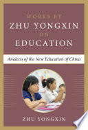 Analects of the New Education of China