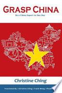Grasp China