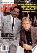 Jun 18, 1990