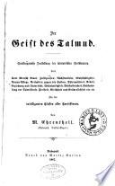 """""""Der"""" geist des Talmud"""