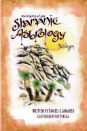 The Origins of the Shamanic Astrology Paradigm