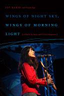 Wings of Night Sky  Wings of Morning Light