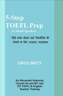 5 Step TOEFL Prep for Hindi Speakers