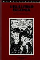 Books - Ubulumko Bezinja | ISBN 9780195705973