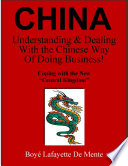 China Understanding   Dealing With the Chinese Way of Doing Business
