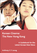 Korean Cinema