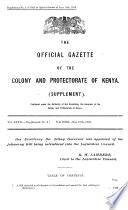 1925年6月10日