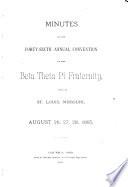 The Beta Theta Pi