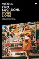 World Film Locations  Hong Kong
