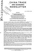 China Trade and Economic Newsletter
