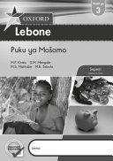 Books - Oxford Lebone Grade 3 Workbook (Sepedi) Oxford Lebone Kreiti Ya 3 Puku Ya Mo�omo | ISBN 9780195994872