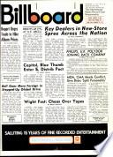 Sep 12, 1970