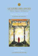 Pdf Le Livre des Anges, Rêves-Signes-Méditation, Tome 2 Telecharger