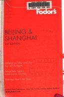 Fodor's Beijing & Shanghai