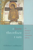 I Love, Therefore I Am ebook