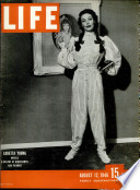 12 Օգոստոս 1946