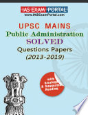 UPSC MAINS PUBLIC ADMINISTRATION SOLVED PAPERS