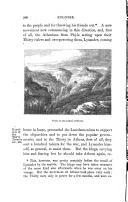 Сторінка 208