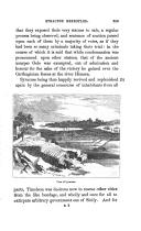 Сторінка 309