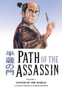 Path of the Assassin Volume 7  Center of the World Book