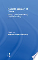 Notable Women of China