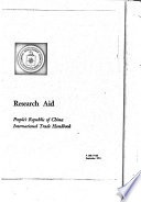 People s Republic of China  Handbook for International Trade