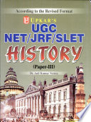 Ugc-Net/Jrf/Slet History(Paper -Iii)