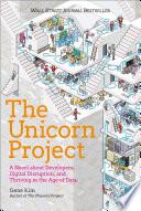 The Unicorn Project PDF