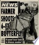 Jul 21, 1992