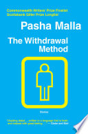 The Withdrawal Method