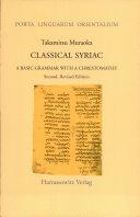 Classical Syriac