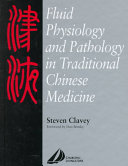 Cover of Fluid Physiology and Pathology in Traditional Chinese Medicine