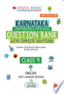 """""""Oswaal Karnataka SSLC Question Bank Class 9 English First Language Chapterwise & Topicwise (For March 2020 Exam)"""" by Oswaal Editorial Board"""