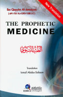 Pdf THE PROPHETIC MEDICINE (ENGLISH) Telecharger