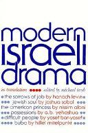 Modern Israeli Drama in Translation