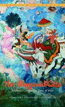 Pdf The Bhagavad-Gita