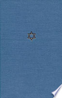 The Talmud of the Land of Israel, Volume 6