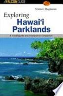 Exploring Hawaii's Parklands